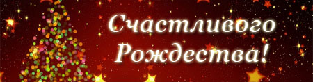 Viele Lichter zu Weihnachten gratulieren zum Fest der Liebe